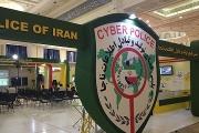 مسئول پليس فتا گلستان خبر داد: انتقامجويي خواستگار سمج در شبكه هاي اجتماعي